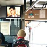Автобусы Тюмень 01